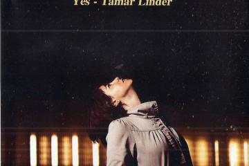 """""""כן"""" – תמר לינדר"""