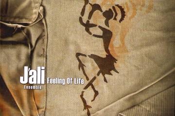 """Feeling of Life"" – ג'אלי אנסמבל"
