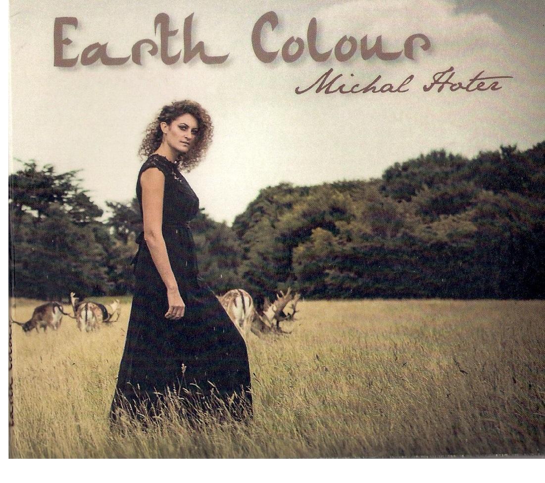 """Earth Colour""- מיכל חוטר"